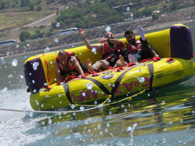 Water sports – Wakeboard   Halom Olami